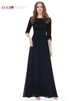 [특가세일] 섹시한 긴 이브닝 드레스