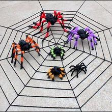 Black And Colorful Plush Spider For Frightening House Ornament
