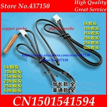 NTC טמפרטורת חיישן Probe 5 k 10 k 15 k 20 k 25 k 50 k 1% עמיד למים כבל XH2.54 מחבר מיזוג אוויר מקרר
