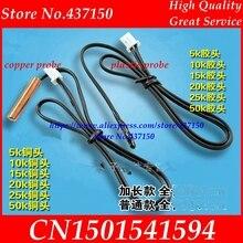 NTC Temperatur Sensor Sonde 5 karat 10 karat 15 karat 20 karat 25 karat 50 karat 1% Wasserdichte kabel XH2.54 stecker klimaanlage kühlschrank