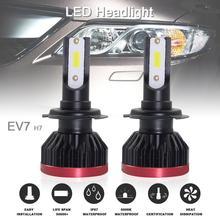 2pcs Super Mini H7 120W 20000LM 6500K COB LED Chips Headlight Bulbs Hi or Lo Conversion Kit Lamps car accessories for Car