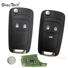 OkeyTech 2 3 Buttons Complete Flip Car Remote Key For Opel astra h g j Vauxhall