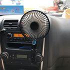 Universal 5V 360 Deg...
