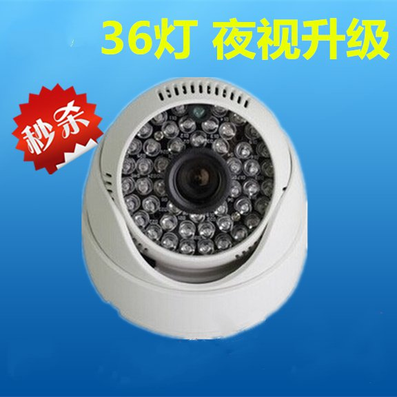 ФОТО Color night vision infrared camera HD security conch probe hemisphere household machine