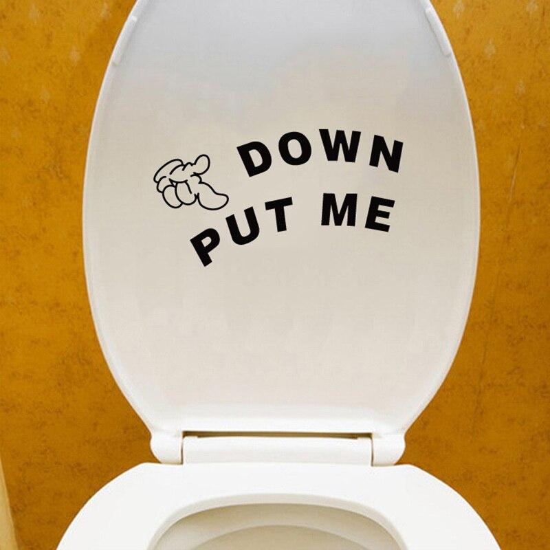 Bathroom Toilet Seat Sign Reminder