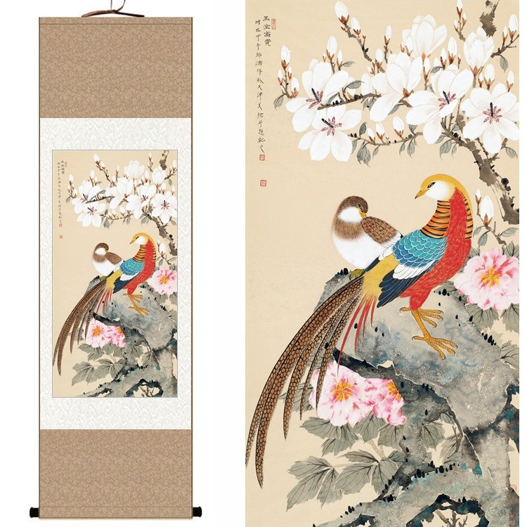 √Chinese Silk watercolor flower and bird Peony magnolia golden ...