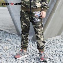 Brand Cotton Pants For A Teenager Camouflage Trousers Boys Sweatpants Military Childrens Capri Casual Sports Boy Loose