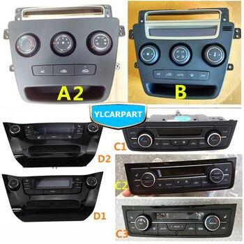 For Geely Emgrand X7,EmgrarandX7,EX7,SUV,Atlas,Boyue,NL3,SUV,Proton X70,Car conditioning automatic controller