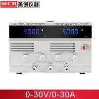 30 в 20A 30A Импульсный регулируемый источник питания постоянного тока для лаборатории источник питания настольный блок питания генератор нап