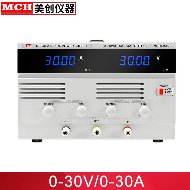 30 в 20A 30A Импульсный регулируемый источник питания постоянного тока для лаборатории источник питания настольный блок питания генератор напряжения