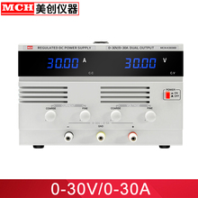 30V 20A 30A Switching Adjustable DC Power Supply for Lab Power Source Benchtop Power Supply Unit Voltage Generator цена 2017