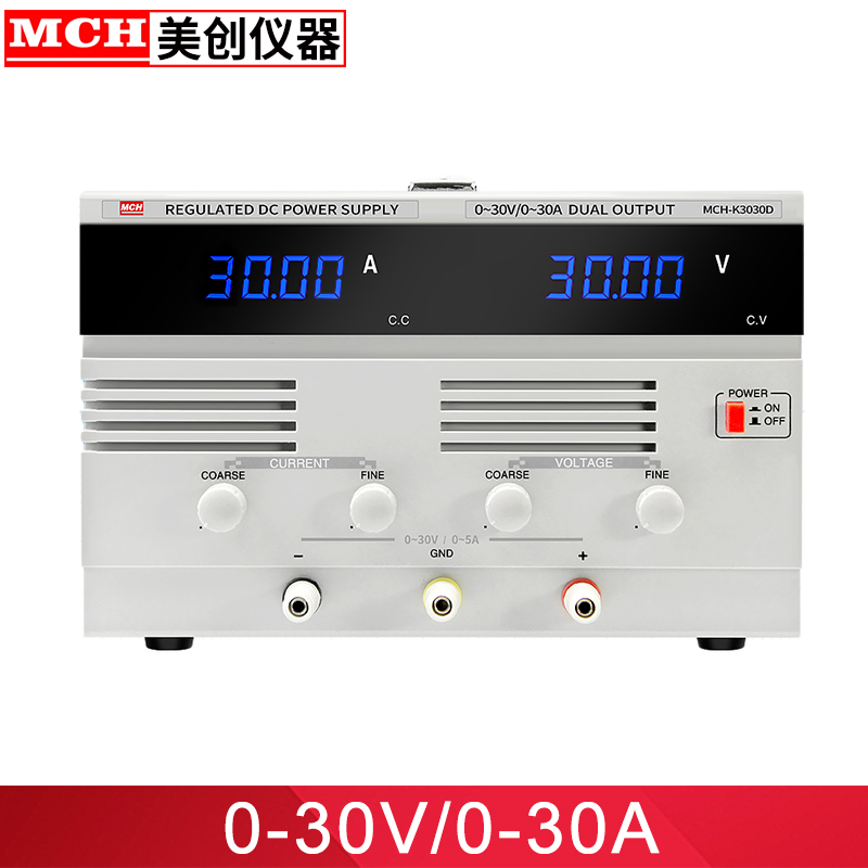 Switching DC Power Supply 30V 20A 30A Adjustable DC Regulated Power Supply Benchtop Power Supply