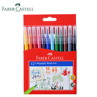Faber Castell Aquarell Calligraphy Brush Markers Water Based Colored Manga Pen 12 Colors Watercolor Soft Tip