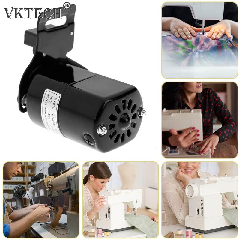 Domestic Household Sewing Machine Electric Motor AC 220V 0.5A 100W 7000RPM Sewing Machine Motor Sewing Accessories