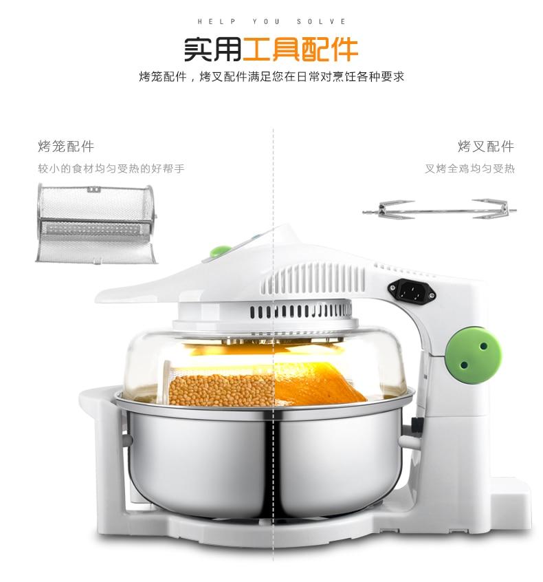 WUXEY электрическая безмасляная фритюрница 10л высокой емкости Бытовая белая фритюрница многофункциональная сковорода фри машина