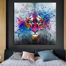 Animal Print Nordic Decoration Home Watercolor Canvas Painting Room Decor Modern Wall Art Oil Posters Pictures HD