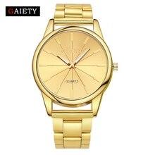 GAIETY Quartz Watch Women Fashion Steel Watches Gold Luxury Brand Females Geneva Quartz Clock Ladies Wristwatch 2017 New Arrive