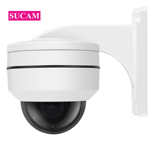 5MP Dome PTZ IP Camera Outdoor 4x Zoom Optical Home Security High Resolution Video Surveillance POE CCTV with Bracket