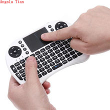 P 2 in 1 Rusia Mini i8 2.4G Wireless Gamepad Udara Keyboard Mouse Combo Controller PC Google Android Pintar Sentuh untuk TV kotak(China)