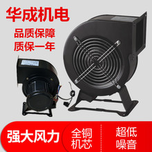 Small power frequency multi-wing centrifugal fan 220v 60W-330W air model centrifugal blower 380v130FLJ0/1/5/7/17 60mm small air electric hot air suction blower centrifugal fan 220v cfm adjustable 30w