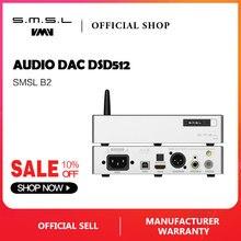 SMSL B2 USB Интерфейс Высокая точность источник синхронизации Bluetooth цифровой Интерфейс к I2S коаксиальный/оптический/AES/BNC