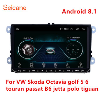 Seicane 2Din GPS 9 Car Android 8.1 Multimedia Player for VW/Volkswagen/Golf/Polo/Tiguan/Passat/b7/b6/SEAT/leon/Skoda/Octavia image