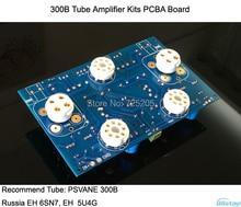 Tube Amplifier Kits PCBA  Board 300B Steteo Power Stage 6SN7 Preamp 5U4G Rectifier HIFI Audio DIY