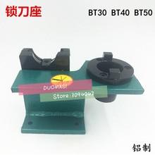 Taper BT30 Vertical/Horizontal tool holder device цена