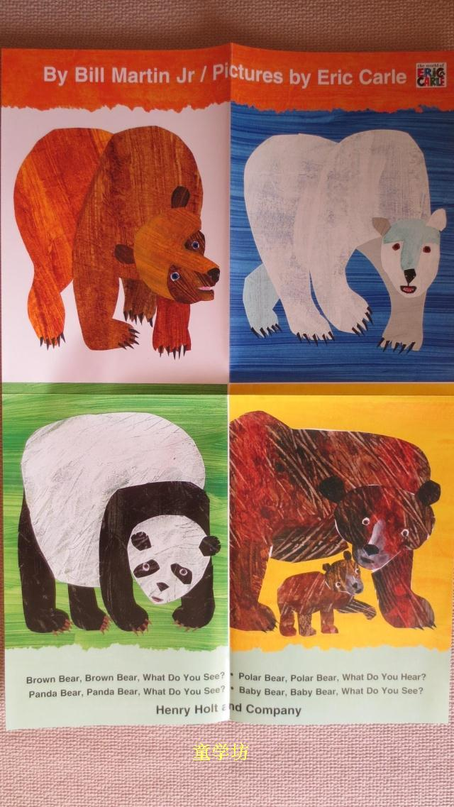e006ac3eaac5 English Picture book for children My First Reader   Brown Bear ...