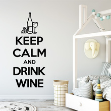Quote Keep Calm And Drink Wine Vinyl Wall Stickers Decor For Kitchen Living Room Decoration Decals Sticker Murals