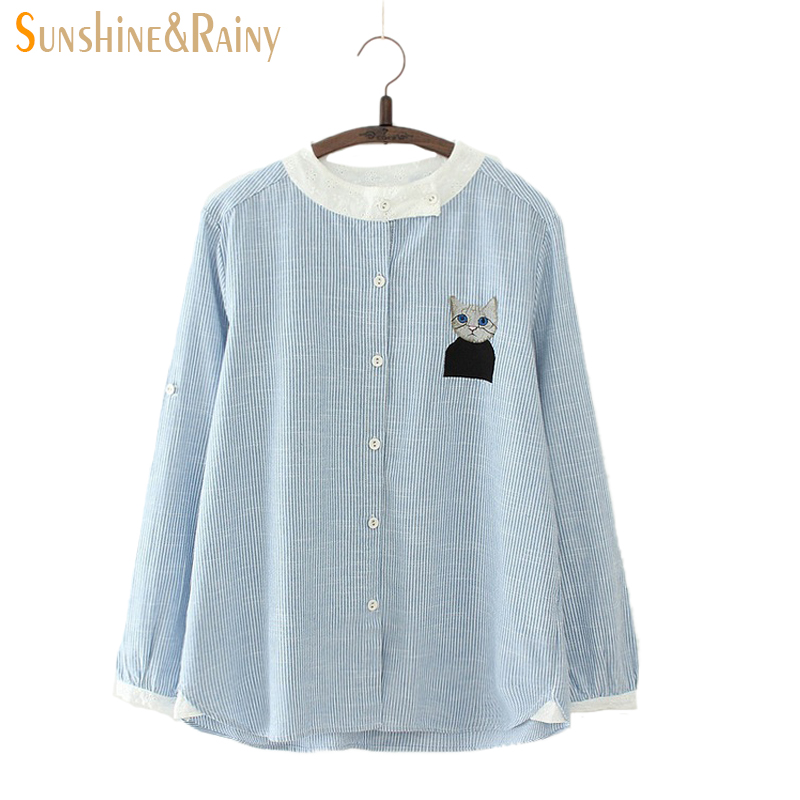 Japanese spring new arrivals hedging striped kitten patch