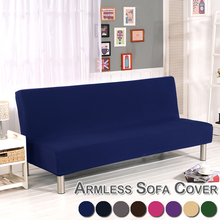 Simple  Futon  solid Slipcover  Couch  home  Protector Elastic Shield  decor Spandex  Bed  Sofa  Folding  Armless D25 universal fold armless sofa bed cover folding seat slipcover modern stretch elastic couch covers protector cover for christmas