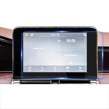 цена на lsrtw2017 car GPS navigation screen protective toughened film for Lincoln Navigator 2018 2019