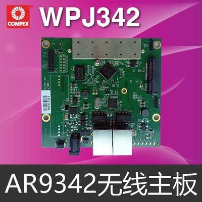 Competition AR9342 PCIE étend la carte réseau 5G, pont AP sans fil haute puissance
