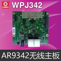 Compex AR9342 PCIE extends 5G network card  high power Power wireless AP Bridge