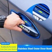 Автомобильный Стайлинг из нержавеющей стали внешняя дверная чаша и ручка Защитная Наклейка для Subaru Forester 2013 до, Outback до