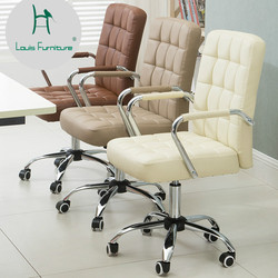 Louis Fashion Office Chair Simple Computer Home Meeting Staff Arched Student Dormitory