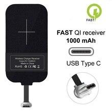 Приемник беспроводной зарядки NILLKIN QI для iPhone, плата приемника беспроводной зарядки для Xiaomi, Samsung Micro