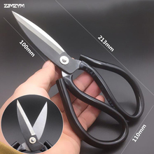 2017 hot selling 1PC new high Quality Industrial leather scissors and civilian tailor for cutting