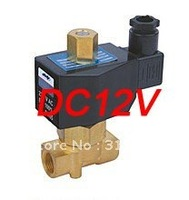 Free Shipping 5PCS A Lot Normally Open 12V Water Solenoid Valve G1/4'' 2W025 08 NO