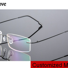 Customized rimless prescription glasses men women titanium f