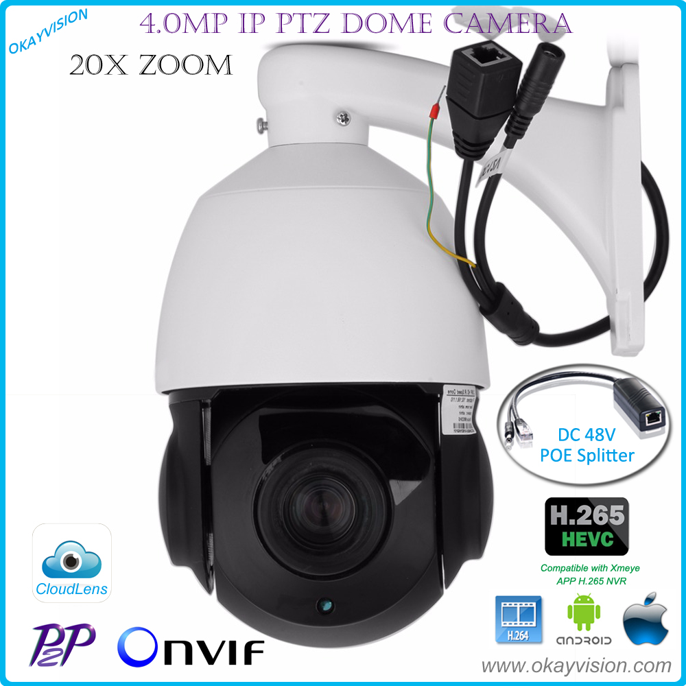 Okayvision 2592x1520 4MP 20X optical zoom 80m IR night vision outdoor p2p Mini POE PTZ CCTV camera Onvif ip Network POE PTZ
