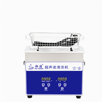3.2L Digital Ultrasonic Cleaner with Degas Heating Timer Bath 120 150W 220V Ultrasound Machine Dental Watches Glasses Coins