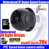 Freeship CCTV 1080P 2MP 20X Optical Zoom Outdoor Middle Speed Onvif PTZ Dome Camera Network IP