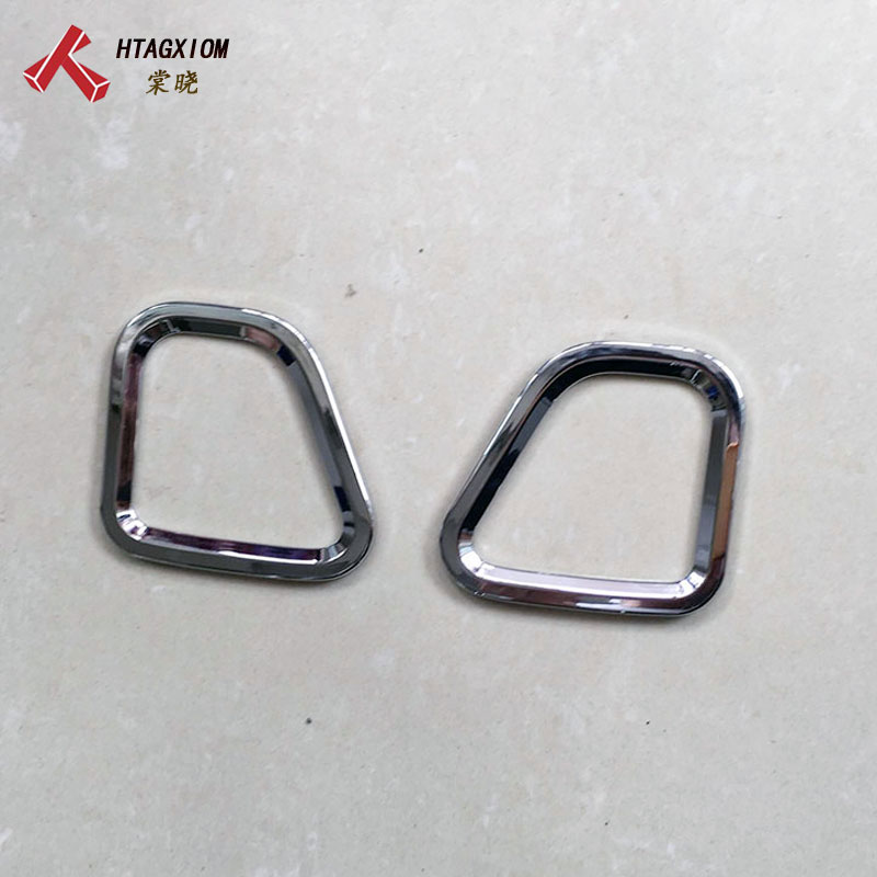 for Suzuki SX4 S-Cross S Cross SCross 2014 2015 2016 2017 2018 2019 Chrome Garnish Air Vent Trim Cover Car Styling Accessories