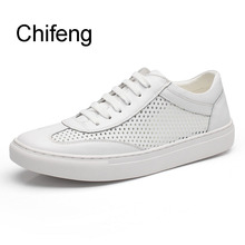 Men casual mens shoes summer set of mouth White shoe 2017 new spring autumn fashion Hollow out breathable Round head board