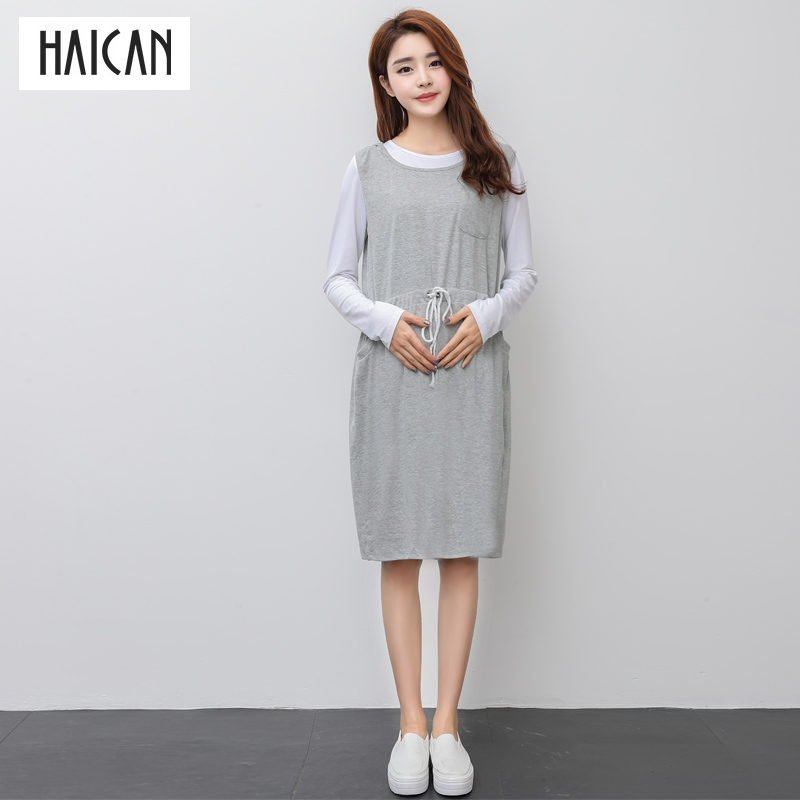 HAICAN Hooded Dress Maternity Clothes For Pregnant Women Pockets Pullover Blouse Skirt Long Sleeve Casual Hooded Dress
