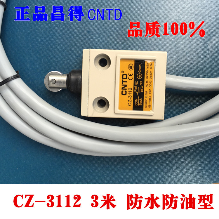 Waterproof Dustproof Trip Fretting Small-sized Limit Switch TZ CZ-3112IP67 Line 3m цена