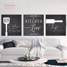 3 Pcs Kitchen Love Canvas Art Print Triptych Painting Poster Wall Pictures For Living Room Home Decoration Decor No Frame