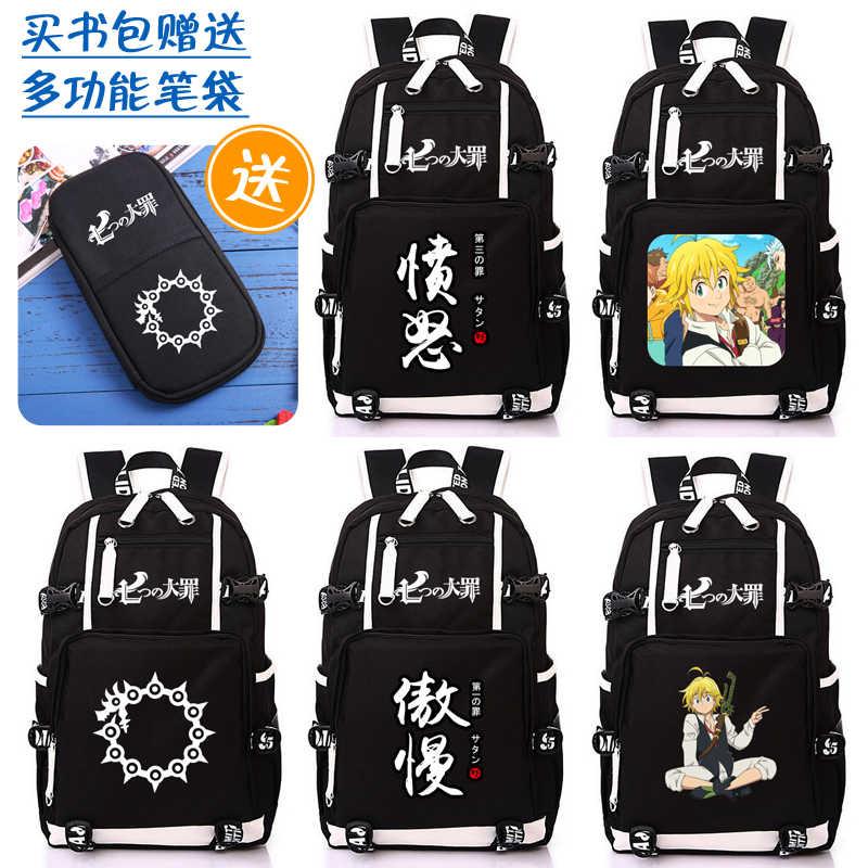 b765b1aca02f Detail Feedback Questions about HOT anime Seven Deadly Sins backpack  Meliodas Elizabeth student bookbag LOGO printing large laptop bag USB  charging on ...